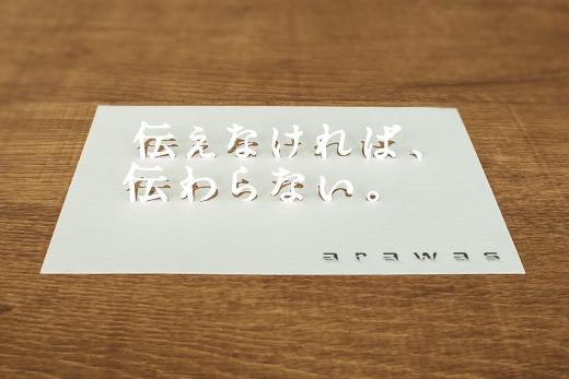 postcard20161